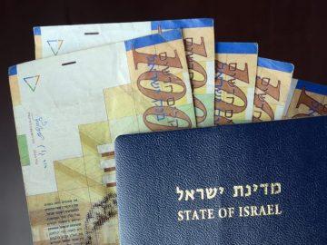 מדוע המדינה הכפילה את תקציב התמיכה ליד אליעזר?