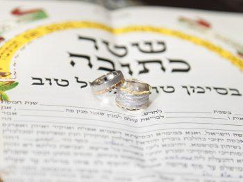 משמחים חתן וכלה ביד אליעזר